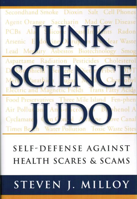 JSJ cover